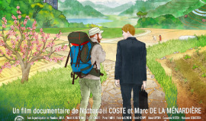 Ciné-Débat - En quête de sens - 300/200